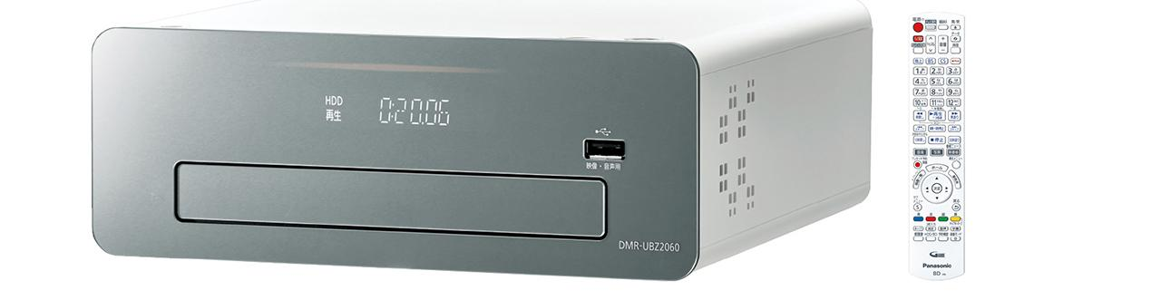 画像: BDレコーダーらしからぬコンパクトな新デザインを採用。地上/BS/110度CSチューナーを各3基搭載し、UHD BDの再生にも対応。HDD容量は2Tバイト。充実した録画機能を備える。