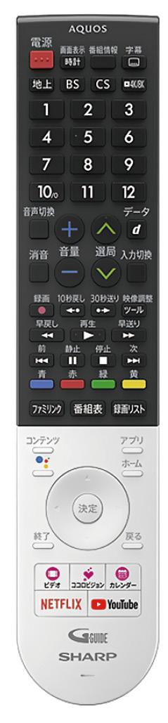 画像: 4K8Kチューナーは非内蔵。現行放送、ネット動画はワンタッチで視聴可能。Googleアシスタントも対応