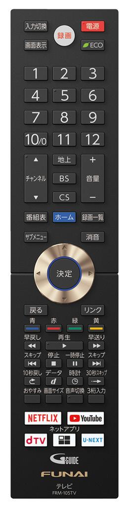 画像: 放送中に録画ボタンを押すと、そのまま録画開始。ネット動画系の専用ボタンを下方にまとめて配置している。