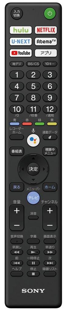 画像: チャンネルボタンを押すだけで電源が立ち上がり、選局される。ネット動画についても同様の使いこなしが可能だ。