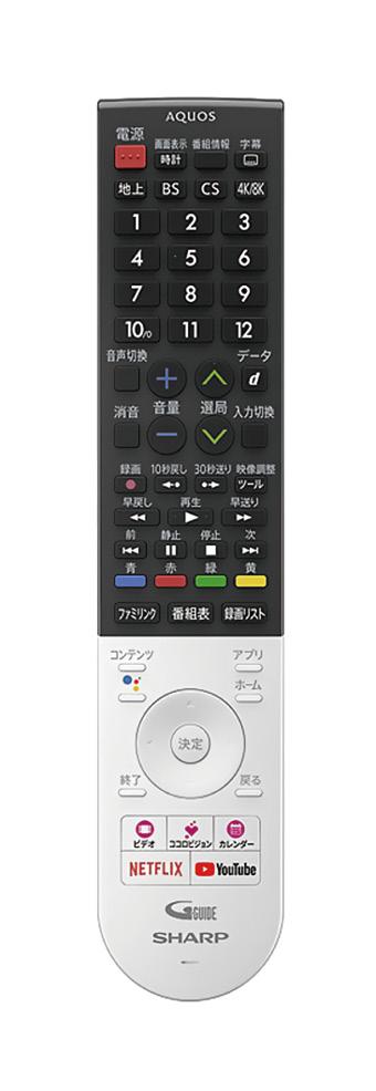画像: 視認性を重要視したツートーンのリモコン。放送視聴中、別のコンテンツが探せる「コンテンツ」ボタンが便利。