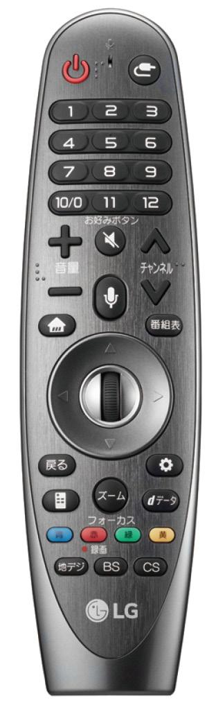 画像: 画面上のアイコンをポインター感覚で指定して操作できるマジックリモコン。通常の10キー操作も可能だ。