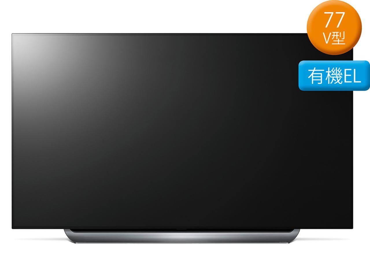 画像: ●HDMI入力×4●年間消費電力量/380kWh●サイズ/幅172.2㎝×高さ105.2㎝×奥行き25.3㎝●重量/36.5㎏