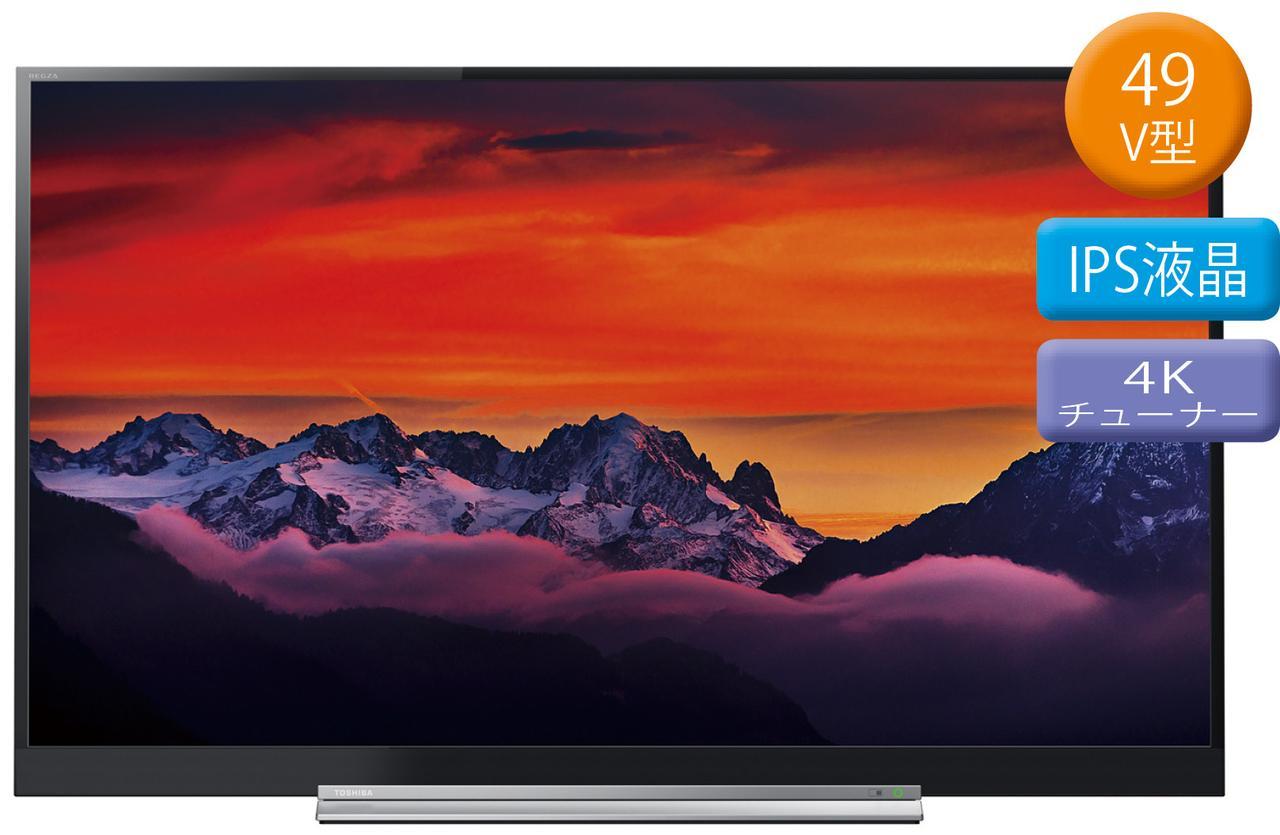 画像: HDMI入力×4●年間消費電力量/150kWh●サイズ/幅110.5㎝×高さ69.2㎝×奥行き18.9㎝●重量/17.5㎏