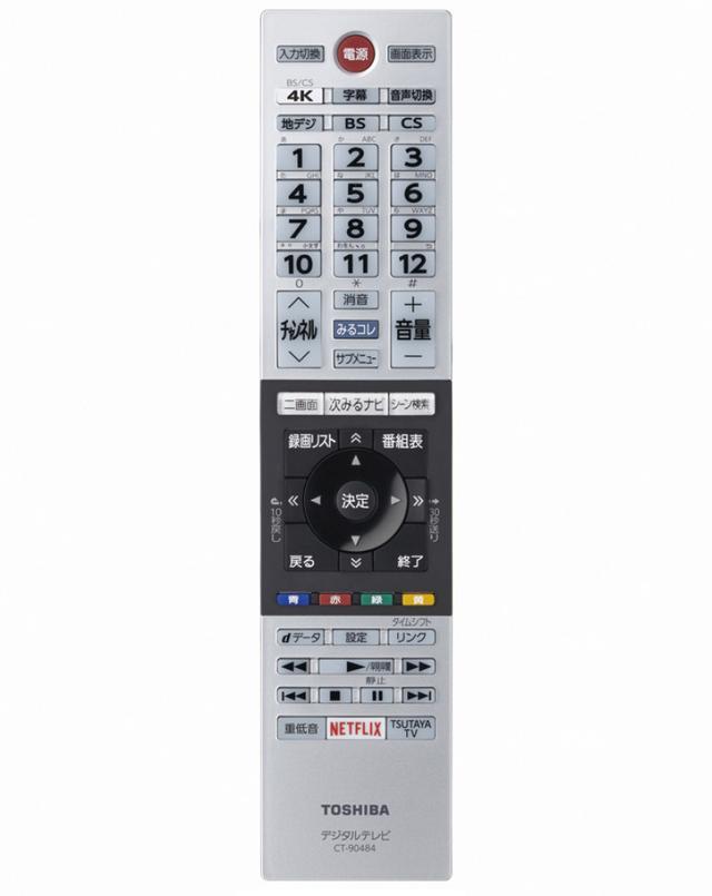 画像: 新4K放送用の4Kボタンを搭載。文字の視認性が高く、配置もわかりやすい。チャンネル操作時の反応も素早い。