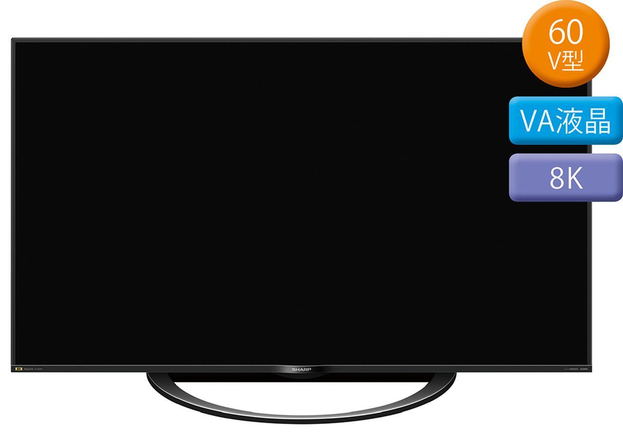 画像: ●HDMI入力×7●年間消費電力量/253kWh●サイズ/幅135.4㎝×高さ87.4㎝×奥行き44.0㎝●重量/38.5㎏