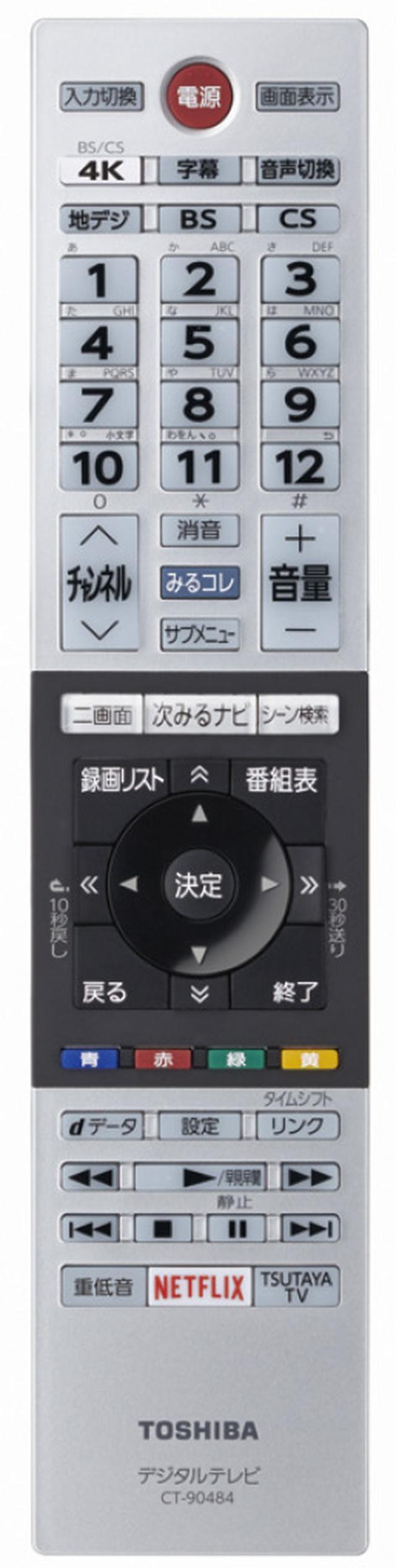 画像: 中央部にタイムシフトマシン関連のボタンを集約させ、使い勝手を向上。チャンネル切り替え時の反応も素早い。
