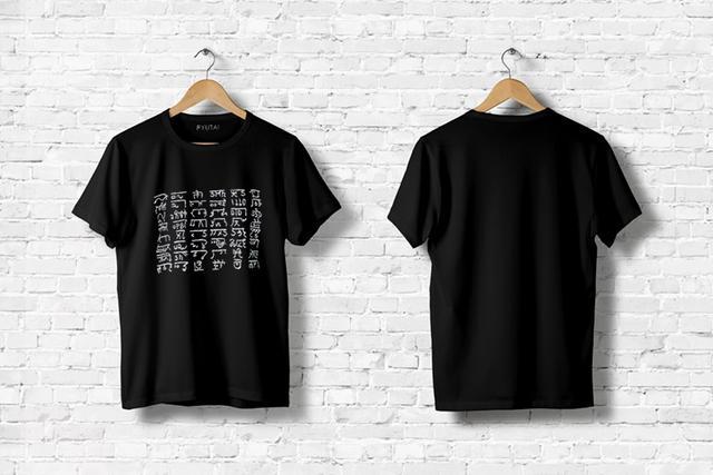 画像: 龍体文字 Tシャツ(黒)龍体文字48文字