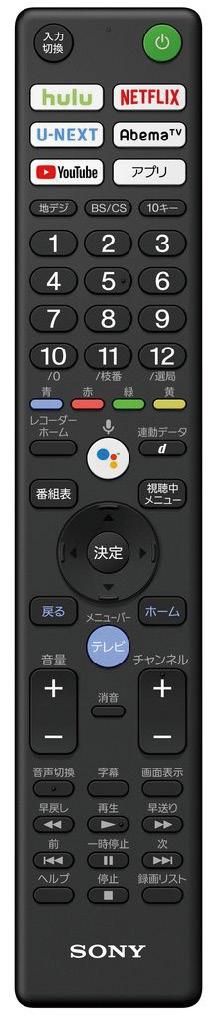 画像: 「Netflix」「YouTube」などがダイレクトに選べるボタンを装備。チャンネル切り替えの反応は遅め。