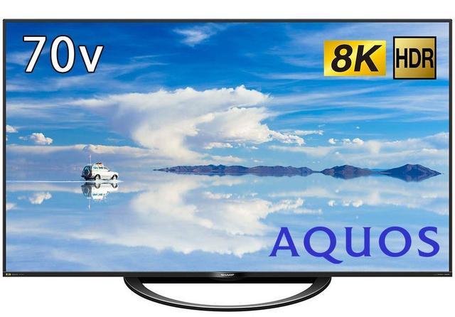 画像: シャープ 70V型 液晶 テレビ AQUOS 8T-C70AX1 8K チューナー内蔵 N-Blackパネル 8K倍速液晶 2018年モデル www.amazon.co.jp