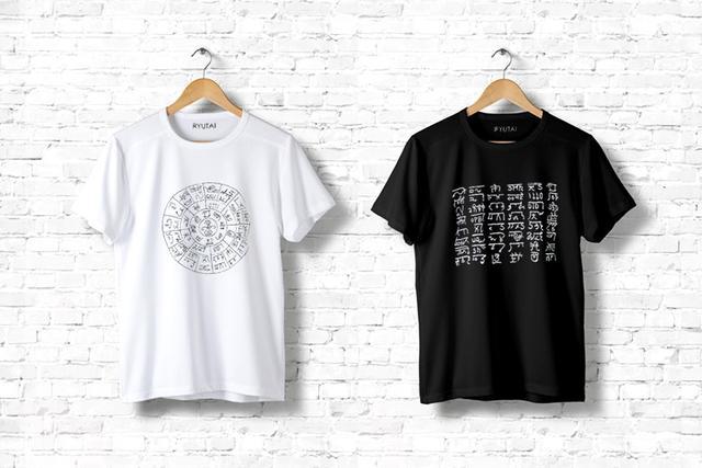 画像1: 森美智代先生直筆の「龍体文字」Tシャツが今大人気!