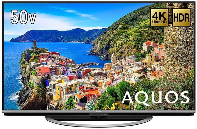画像: 省エネ性能に優れた「シャープ 50V型 液晶 テレビ AQUOS LC-50US45」。 www.amazon.co.jp