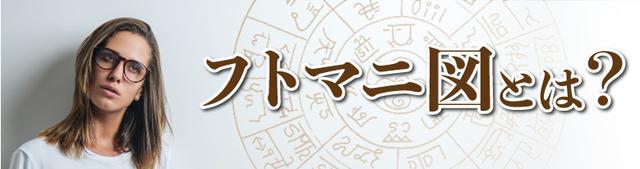 画像4: 森美智代先生直筆の「龍体文字」Tシャツが今大人気!