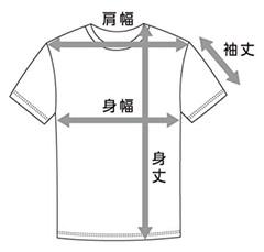 画像10: 森美智代先生直筆の「龍体文字」Tシャツが今大人気!