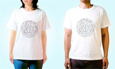 画像9: 森美智代先生直筆の「龍体文字」Tシャツが今大人気!