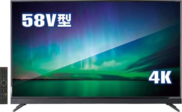 画像: 【ドンキの4K液晶テレビ】低価格で人気!第5弾はサイズ変更でより使いやすく
