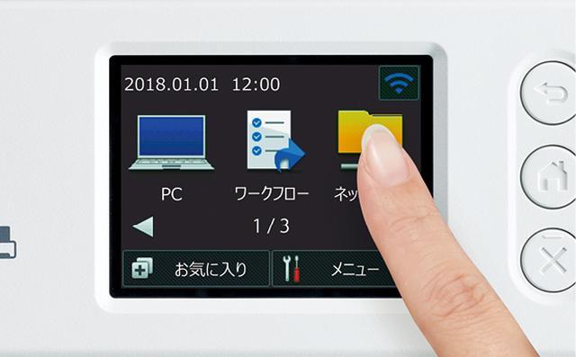 画像: 直感的な操作が可能な2.8型タッチパネル液晶も搭載。