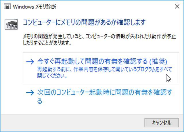 画像: 【パソコンの動作が不安定】HDDのアクセスランプ つきっぱなしや点灯フリーズ PCの不調と寿命を診断する方法