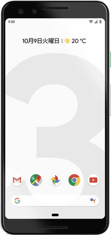 画像: Androidの元祖、Google製のスマホ。当然、Googleが提供するサービスとの相性がよく、カメラに写った物が何かを調べることができる。