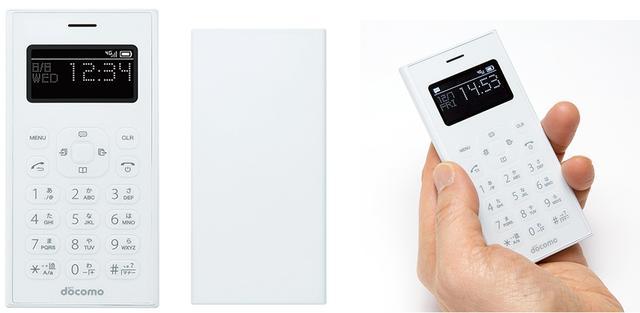 画像: ドコモのAndroidスマホと同じ携帯番号が使える。散歩する際に、スマホは自宅に置き、ワンナンバーフォンだけを持ち歩けば、電話を受けられる。サービス使用料は月額540円。