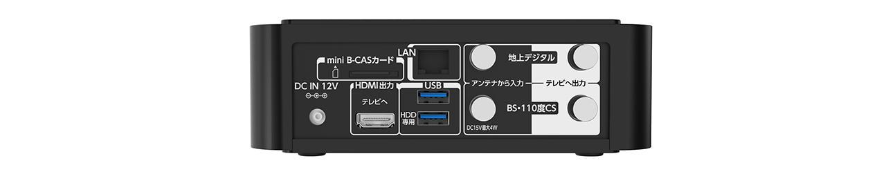 画像: 背面の端子類。HDMI出力は1系統、USB端子は2系統で、一つは録画用のHDD専用。地デジとBS/110度CSはアンテナケーブルの入出力端子を装備。