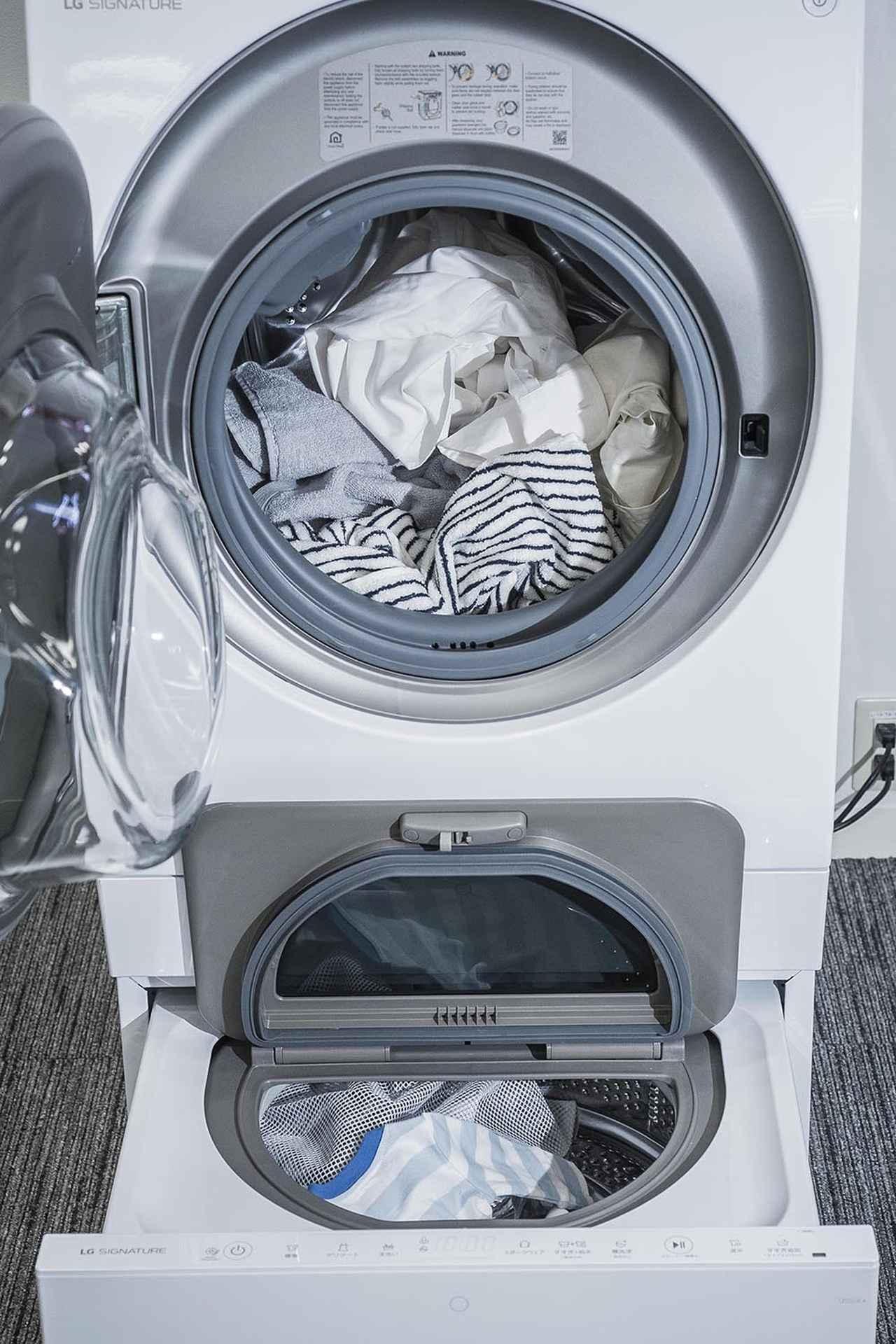 画像: 【節電・節水におすすめ】二層ドラム式のIoT洗濯機「LG SIGNATURE DUAL Wash」のココが凄い!