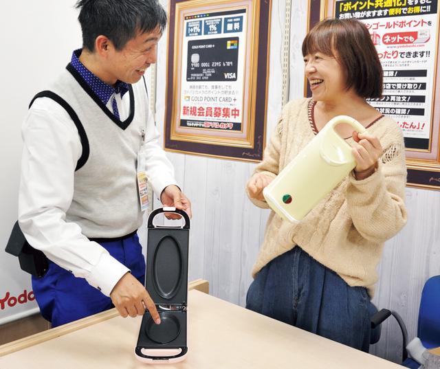 画像: 大きな取っ手は持ちやすいほか、ひっくり返すときにも便利。