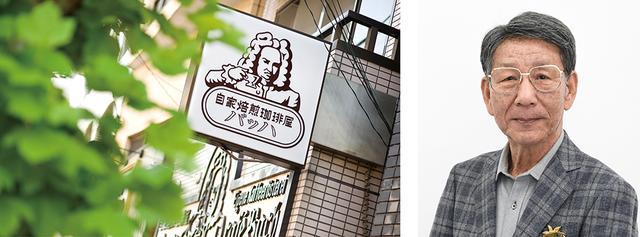 画像: 1968年開業の自家焙煎コーヒー専門店。店主の田口護氏。
