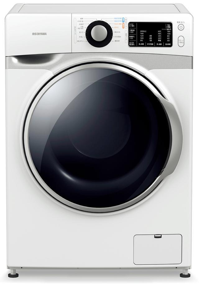 画像: アイリスオーヤマのドラム式洗濯機「HD71」注目は14の洗浄コースと省スペース設計