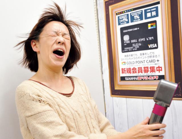 画像: ヘッドを着け替えてドライヤーに。小型なのにすごい爆風で、あっという間に乾きそう。