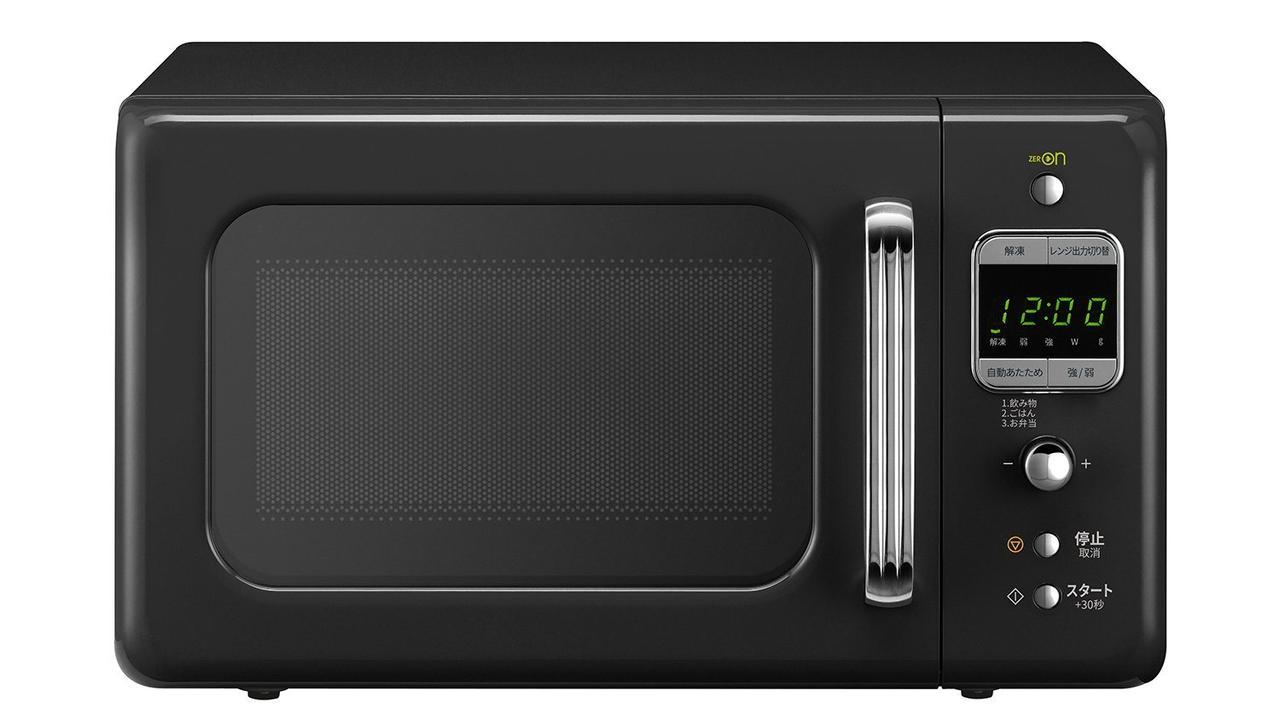 画像2: 三菱 冷蔵庫 MR-CX27D おすすめポイント(まとめ)
