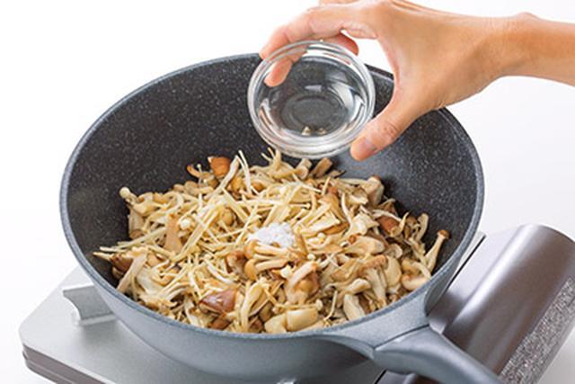 画像6: 【塩きのこの作り方】ダイエット・便秘改善にピッタリの美味レシピを紹介!