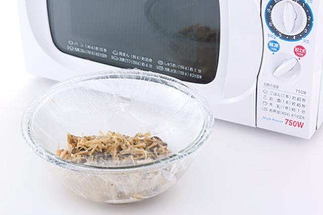画像5: 【塩きのこの作り方】ダイエット・便秘改善にピッタリの美味レシピを紹介!
