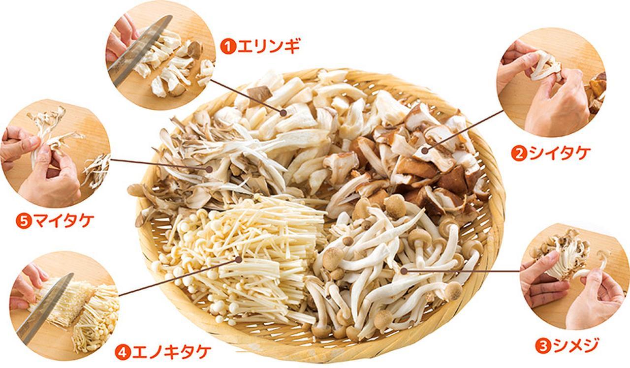 画像: 腸内環境を改善する作りおき常備菜「塩キノコ」の作り方