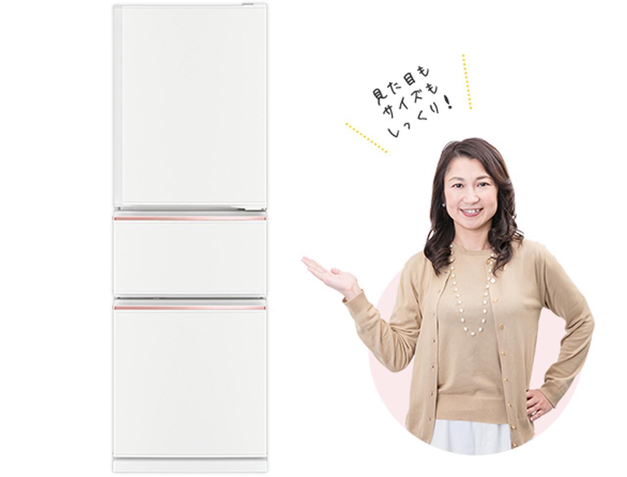 画像: 容量は「やや大きめ」の272リットル。ひとり暮らしの部屋にもなじむサイズをキープしながらも、週末のまとめ買いにもしっかり対応。上から下まで手が届きやすい高さ設計で、庫内もラクに見渡せる。 www.mitsubishielectric.co.jp