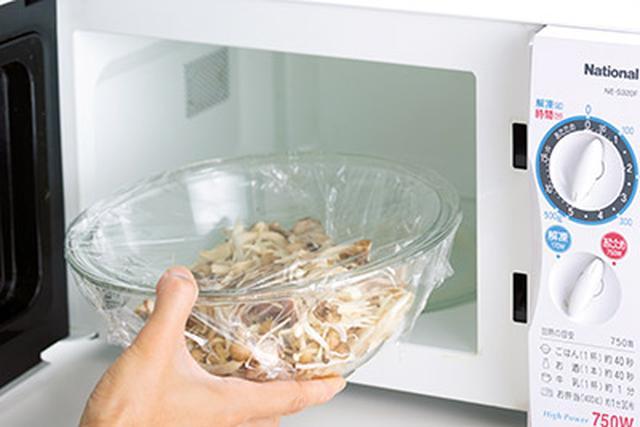 画像4: 【塩きのこの作り方】ダイエット・便秘改善にピッタリの美味レシピを紹介!