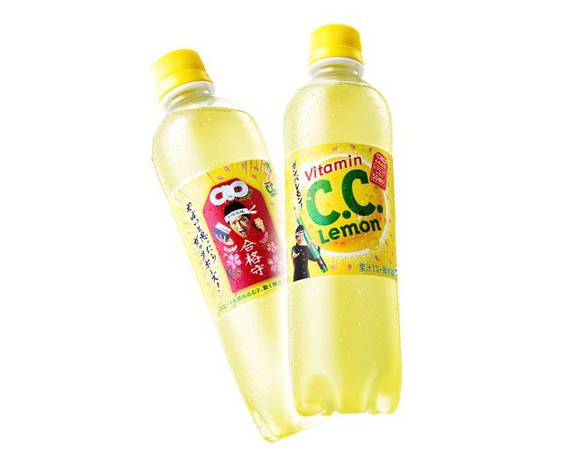 画像: 松岡修造さんパッケージのC.C.レモン(画像提供:C.C.レモン)