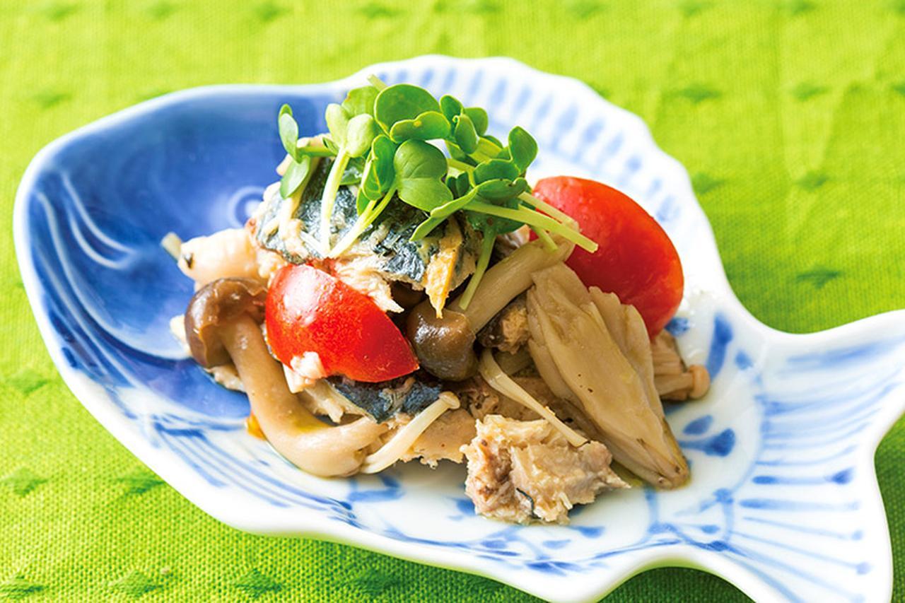 画像5: オリーブオイルをプラスして腸温め効果をアップ!