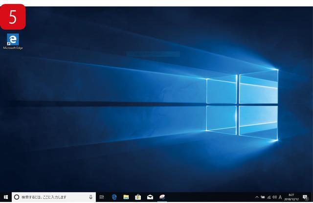 画像: アップグレードが完了すると、10のデスクトップ画面が表示される。このあと10日間が経過すると7に戻せなくなってしまうので、動作確認はできる限り迅速に済ませよう。