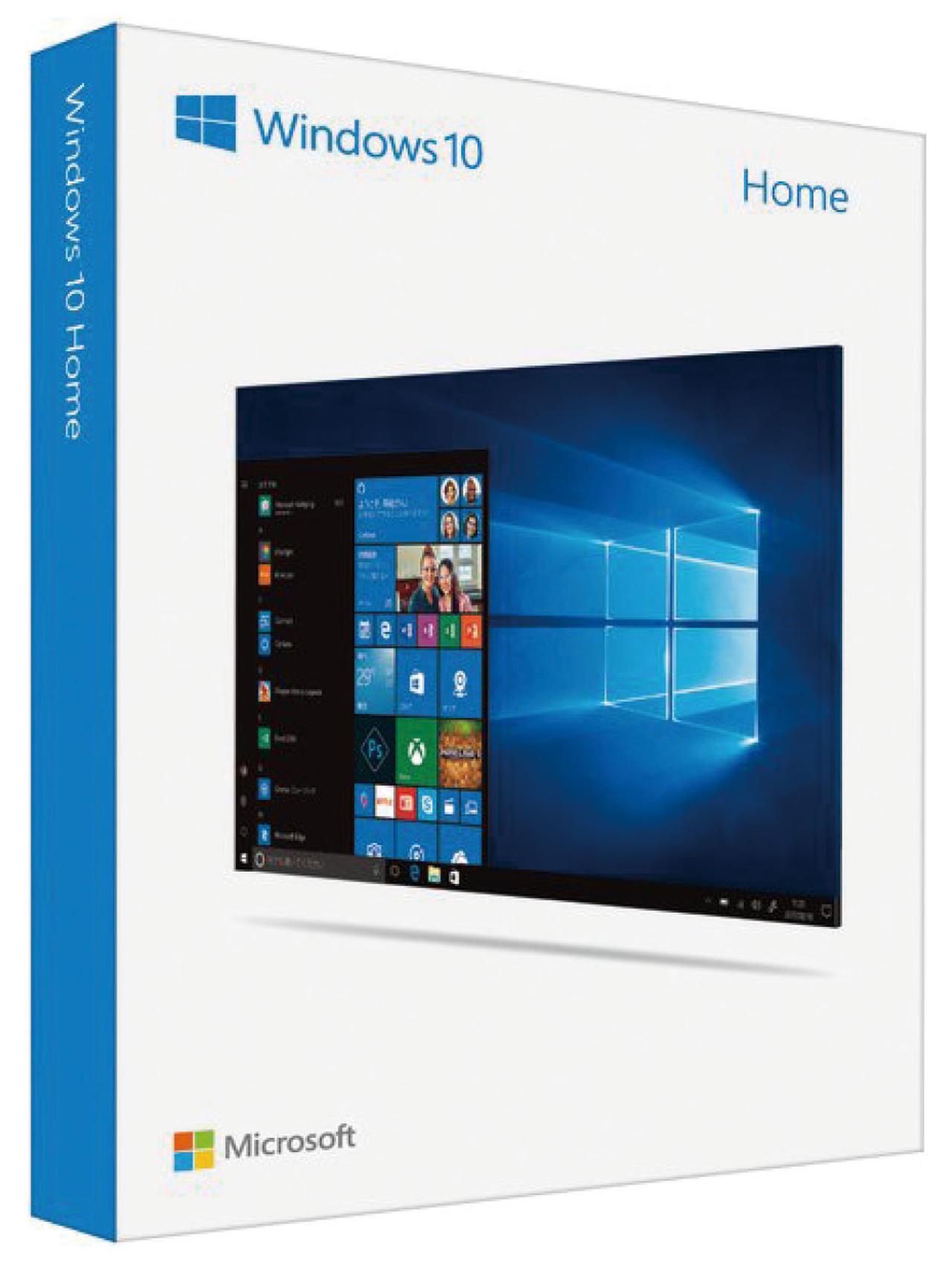 画像: 【Windows7】サポート終了でPCはどうなる?注意点とやるべき対策