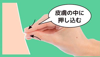 画像3: 【腸を温める方法】お腹をつまんで内臓を温める「へそ按摩」は冷えを改善するセルフケア
