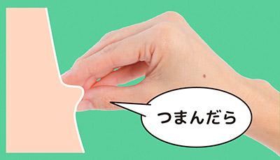 画像2: 【腸を温める方法】お腹をつまんで内臓を温める「へそ按摩」は冷えを改善するセルフケア