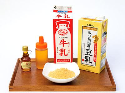 画像1: 【きな粉ドリンクの作り方】老化を防ぐ効果「きな粉ドリンク」レシピ10選