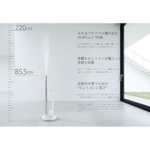 画像: 高い位置から微細なミストで部屋全体を理想的な湿度へ。床・壁が濡れない微細なミスト。メンテナンスのしやすい水槽形状。 www.amazon.co.jp