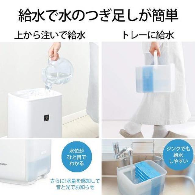 画像: プラズマクラスター7000搭載。どっちも給水で水のつぎ足しがカンタン。 www.amazon.co.jp