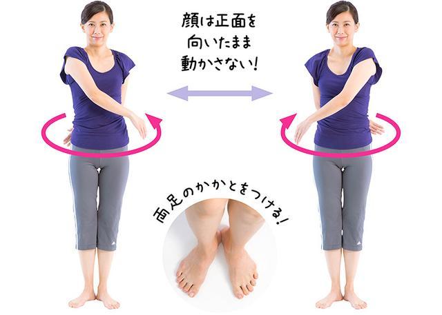画像1: 疲れず簡単!腕ブラブラ体操のやり方