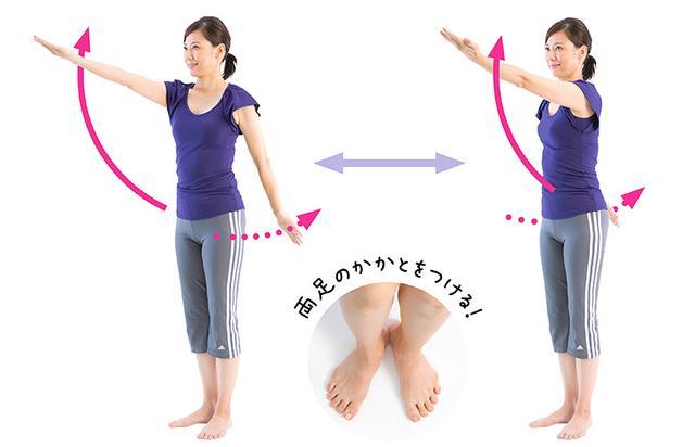 画像2: 疲れず簡単!腕ブラブラ体操のやり方