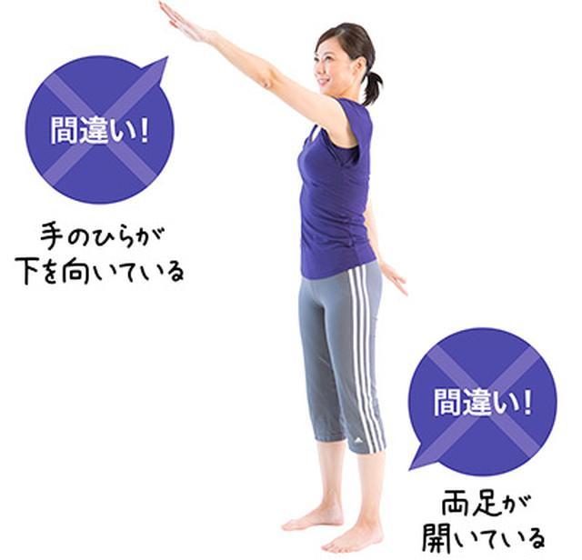 画像2: 【インナーマッスルの鍛え方】筋トレより簡単に体を引き締められる「腕ブラブラ体操」とは?