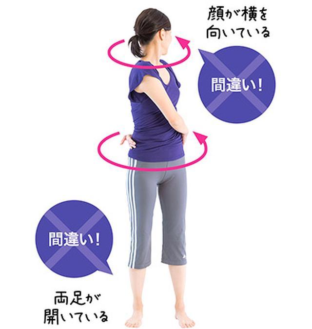 画像1: 【インナーマッスルの鍛え方】筋トレより簡単に体を引き締められる「腕ブラブラ体操」とは?