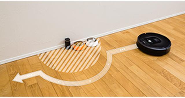 画像3: ルンバと段差・階段 ロボット掃除機が使いづらい家は?
